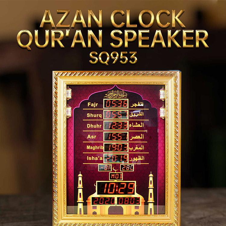 Islam Masjid azan jam berdoa waktu quran speaker dengan 18 reciters azan quran player jam