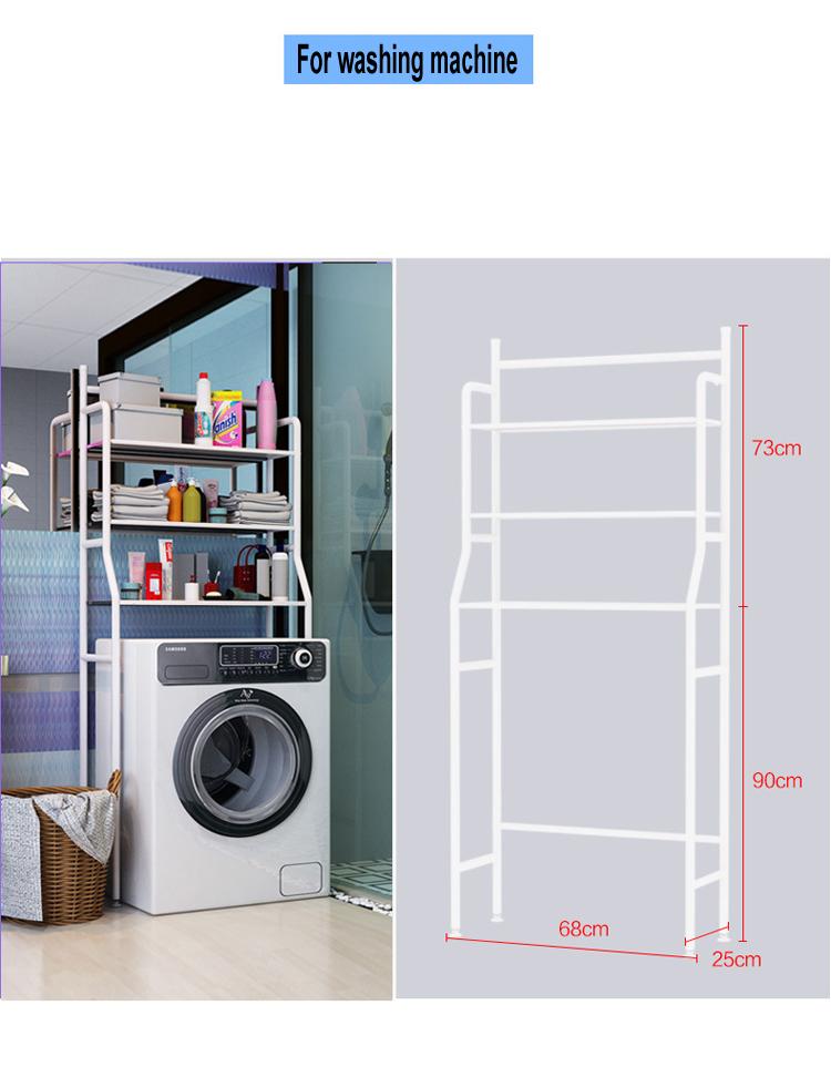 3 layers metal shelf storage rack over washing machine for space saving