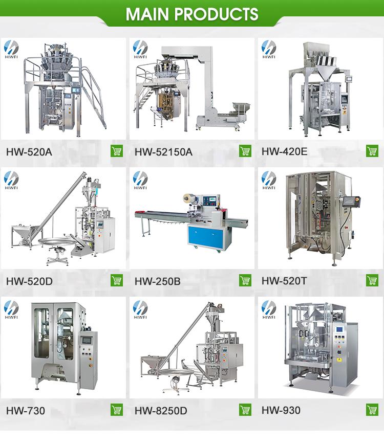 תבלינים אבקת מכונת אריזה/סוכר אריזה מכונה תבואה