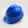 best selling engineering helmet ABS Industrial Construction CE Safety Helmet