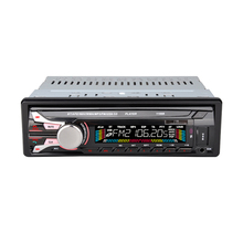 USB/TF kartenleser/CD Player MP3/MP4 Spieler Automobil control konsole ID3 display Multimedia Auto-Player