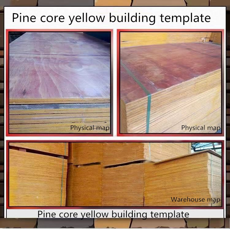 Red construction template plywood 10mm poplar packing box construction site woodwork plate shell multilayer