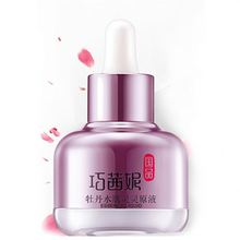 China Fabriek Beste Private Label Whitening Huidverzorgingsproducten 30% Schil Verminderen Aqua Peeling Oplossing Serum