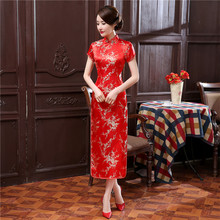 17 видов цветов женское китайское свадебное платье Cheongsam, традиционное атласное шелковое красное платье с принтом, новогодние вечерние плат...(Китай)