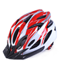 /product-detail/2019-hot-selling-eps-foaming-safety-certified-ultra-lightweight-cycling-helmet-with-adjustable-for-adult-62274629501.html