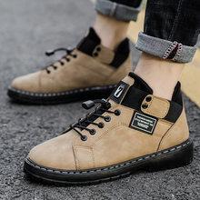 2020 весенние кроссовки, мужская обувь, модная мужская повседневная обувь, дышащая мужская обувь, баскетбольные кроссовки, мужская обувь, обу...(Китай)