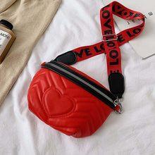 Новая модная поясная сумка, женские кожаные поясные сумки, женская поясная сумка на молнии, сумка на бедрах, вместительная сумка с бананом, п...(Китай)