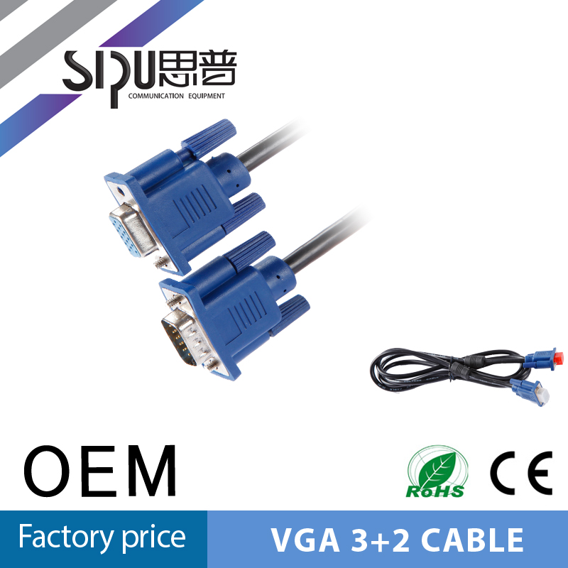 SIPU High Speed Premium Factory Best Sell Good Quality VGA 3+2 CABLE