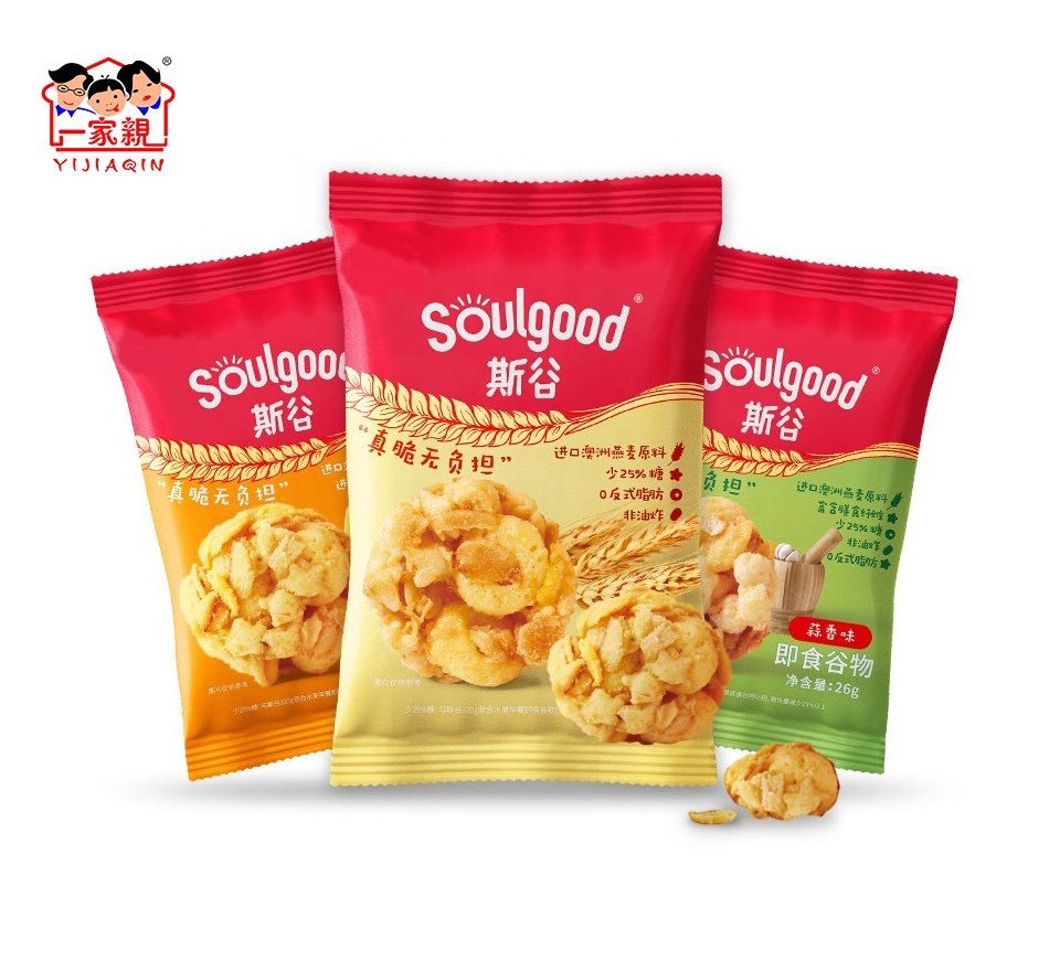 26g Small Bag Packing Instant Bake Cereal Biscuit Healthy Oatmeal Biscuit