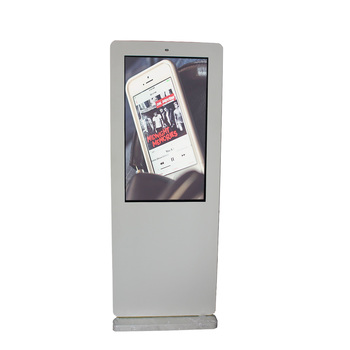 43 inch outdoor kiosk/digital display outdoor