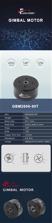Flashhobby GM81-90T мотора постоянного тока без щетки NEX ILDC Camera stabilizer вала в 12,0 мм