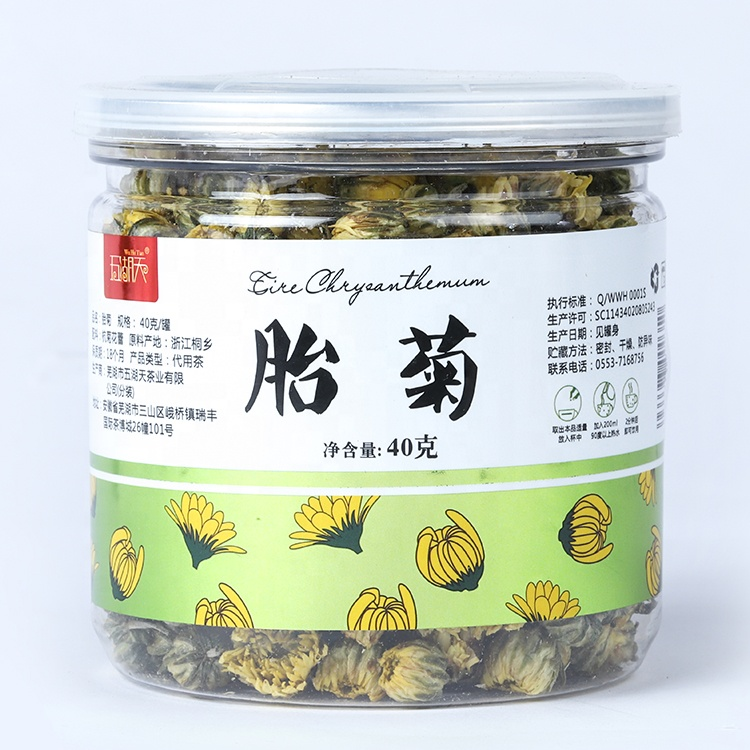 Dried Chrysanthemum Flower Buds Tea Mixed with Wolfberry Red Date For Daily Health Detox Tea - 4uTea | 4uTea.com