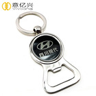 Cheap Bulk Custom Keyring Metal Blank Bottle Opener Keychain