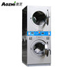 AOZHI stacked Coin-operated washer&dryer for Laundromat