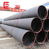 /product-detail/api-5l-x70-psl2-steel-line-pipe-with-great-price-60802289371.html