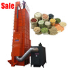 Low Budget Small Scale Grains Dryer New Designing Hot Sale