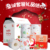 Christmas gift box package toilet paper, facial tissue, kitchen paper towel