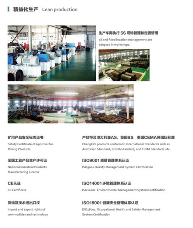 Wholesale Powerful Performance Hot Selling China Supplier conveyor belt cleaner price