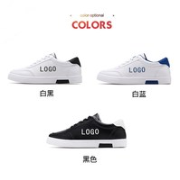 New Style Pu Casual Shoes For Men Factory Directly Sale Shoes Men Wholesale Private Label