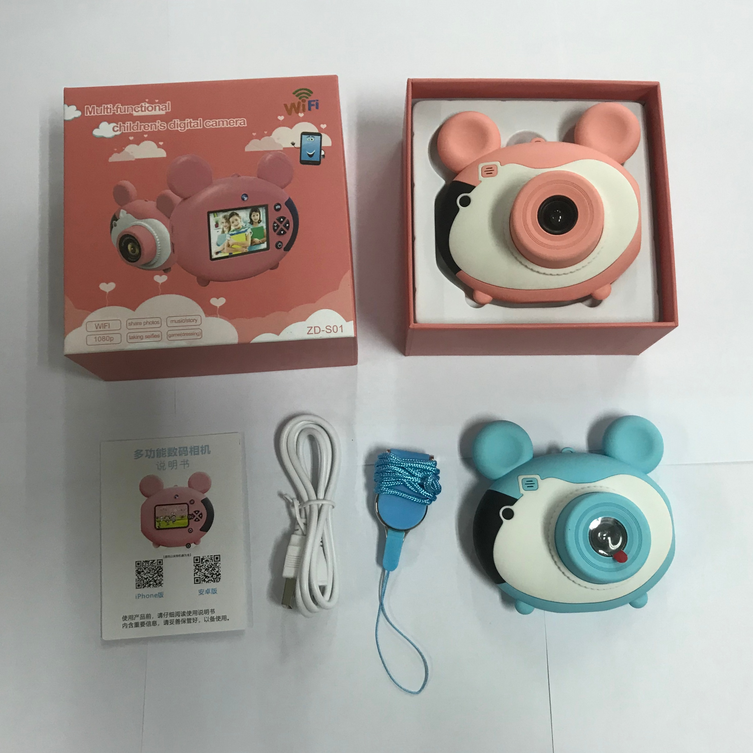 Regalo di natale per i bambini fotocamera digitale HD 16MP sensore di Immagine 8.8-36.8mm lente da 2.0 pollici LCD Display digitale video macchina fotografica