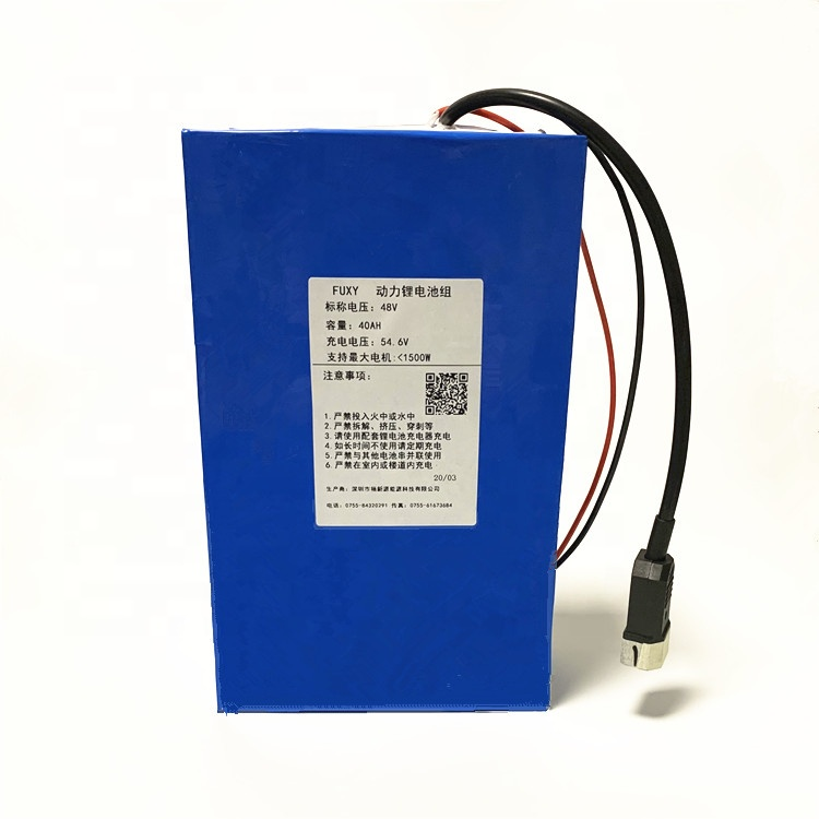 High Quality 48V 40Ah  Lithium  battery Pack Model 21700  li-ion battery for electric bike
