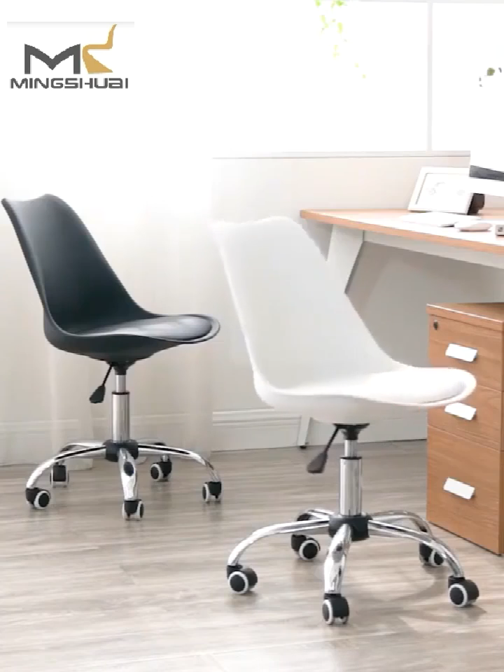 Office swivel chairs Nordic home stools Beauty nail chairs
