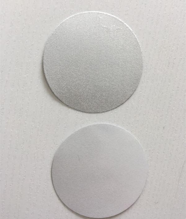 Universal Aluminum foil .JPG