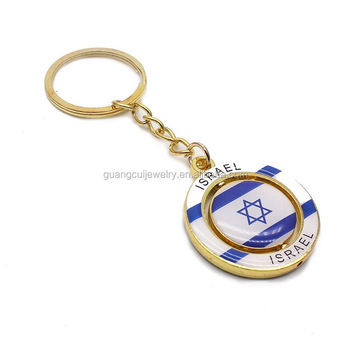2019 Wholesale custom Israel tourist souvenir zinc alloy metal spinning epoxy sticker keychain