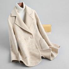 2020 100% шерстяное пальто Женская куртка весна осень двухсторонние пальто и куртки женская одежда Блейзер корейский KQN30077 KJ4795(Китай)
