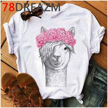 Kawaii Llama футболка женская летняя футболка Забавный мультфильм No Prob Llama Graphic Tees Femme Lama Woman Tops унисекс размера плюс Woman(China)