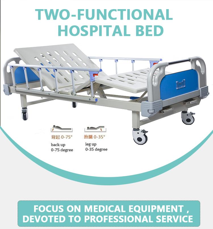 High Quality Medical Adjustable 2 Cranks Hospital Bed Prices
