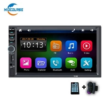 MIDCOURSE 2 DIN 7010B Touchscreen spieler Auto DVD VCD CD MP3 MP4 Player Auto Stereo mit SD Kartenleser