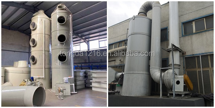 exhaust gas extraction system /gas treatment tower/ waste gas treatment system