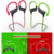 2019 Top Selling Sport Wireless Earphone Magnetic Mini Wireless Bluetooths Earphone Supplier