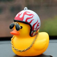 Lucky Duck Society прекрасный автомобильный орнамент креативные Автомобильные Игрушки для приборной панели со шлемом и цепочкой автомобильные акс...(Китай)