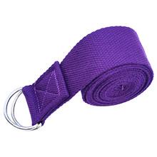 Растягивающийся ремень для йоги Пилатес пояс для йоги растягивающийся пояс коврик для йоги ремень для тренировок инструменты для занятий й...(China)