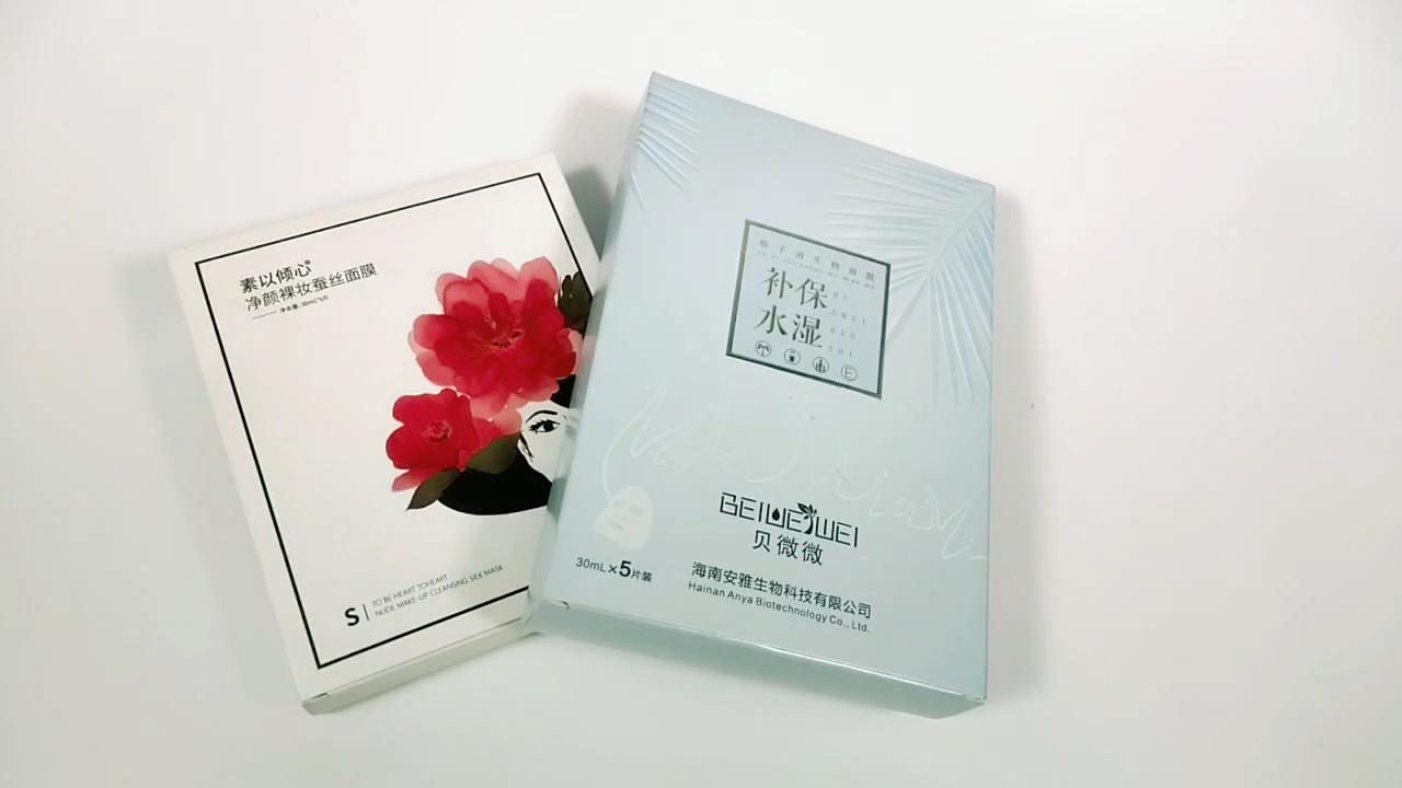 Personalizado de Luxo Rosto Cuidados Com A Pele Creme Cosmético Vazio Caixas de Embalagem de Papel