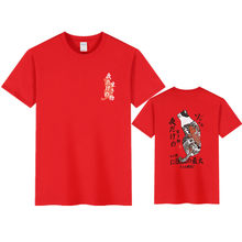 Модная футболка с изображением кролика японского друга для пары, летняя женская черная футболка Harajuku, уличная Мужская одежда, хлопковая Фут...(Китай)
