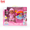 14 inch baby doll with sound Drinking water and pee for kids doll