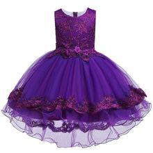 2020 Новое Детское платье принцессы кружевное платье одежда для выступлений со шлейфом для девочек винтажное торжественное бальное платье д...(Китай)