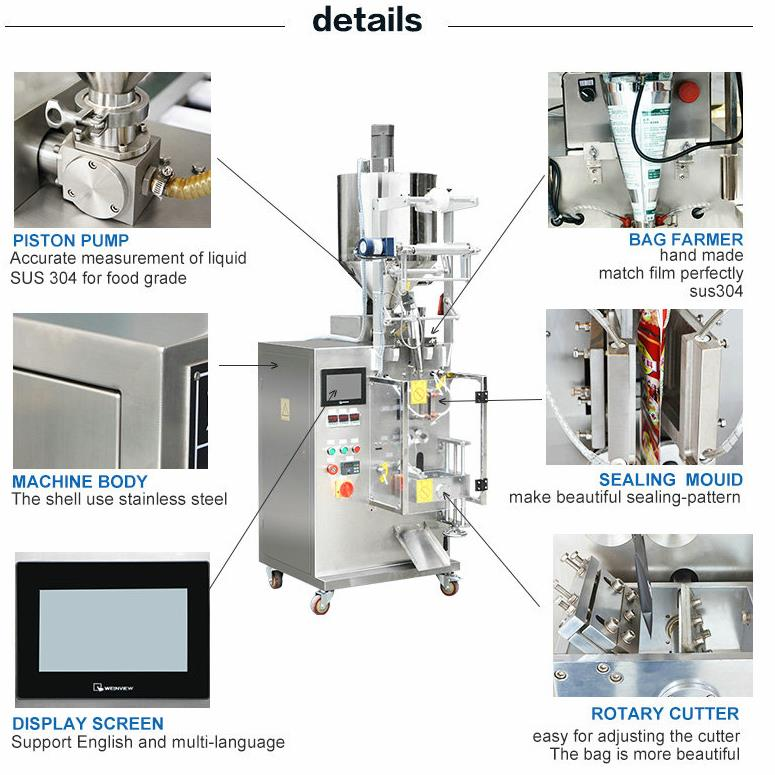Small milk water pouch packing machine price in india oil pouch packing machine