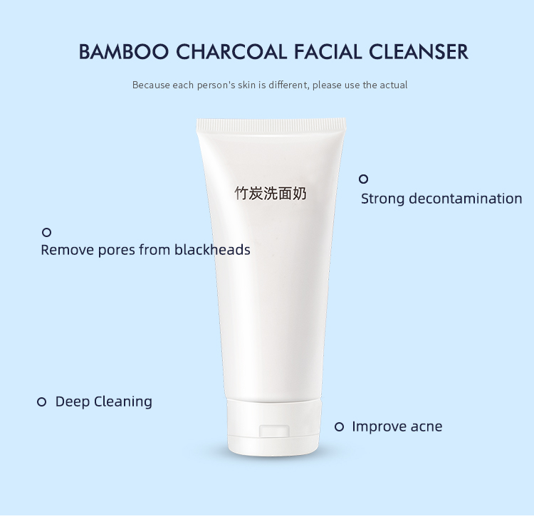 Skincare private label activated deep cleansing oil control Bamboo charcoal facial cleanser