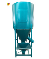 Hot sale chicken/ pig/poultry/animal feed mixer/mixing machine