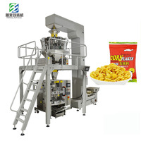 Fried Potatoes Chip Pack Machine Dumpling Pack Machine Pillow Bag Packing Machine