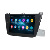 KD-1022 10.1 inch double din android 9.0 octa core px5 car dvd multimedia player for Ti-guan 2016