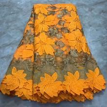 Синий тюль французская Сетка кружевная ткань со стразами, 2020 высокое качество нигерийские африканские кружевные ткани для платья свадебны...(Китай)