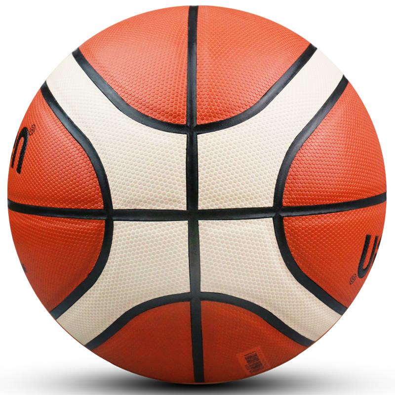 promotion cheap basketball PU Leather Official standard Size 7 Molten GG7X basketball