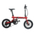 16 Inch Wheel 18kg Light Weight 250W Motor 36V 5.2AH Lithium Battery Foldable Bicycle E Bike