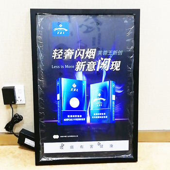 EL animated poster with Ultra-thin aluminum frame