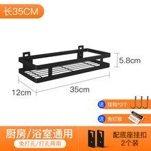 Черная кухонная приправа из нержавеющей стали, настенная полка для ванной комнаты, многофункциональная полка для хранения(Китай)